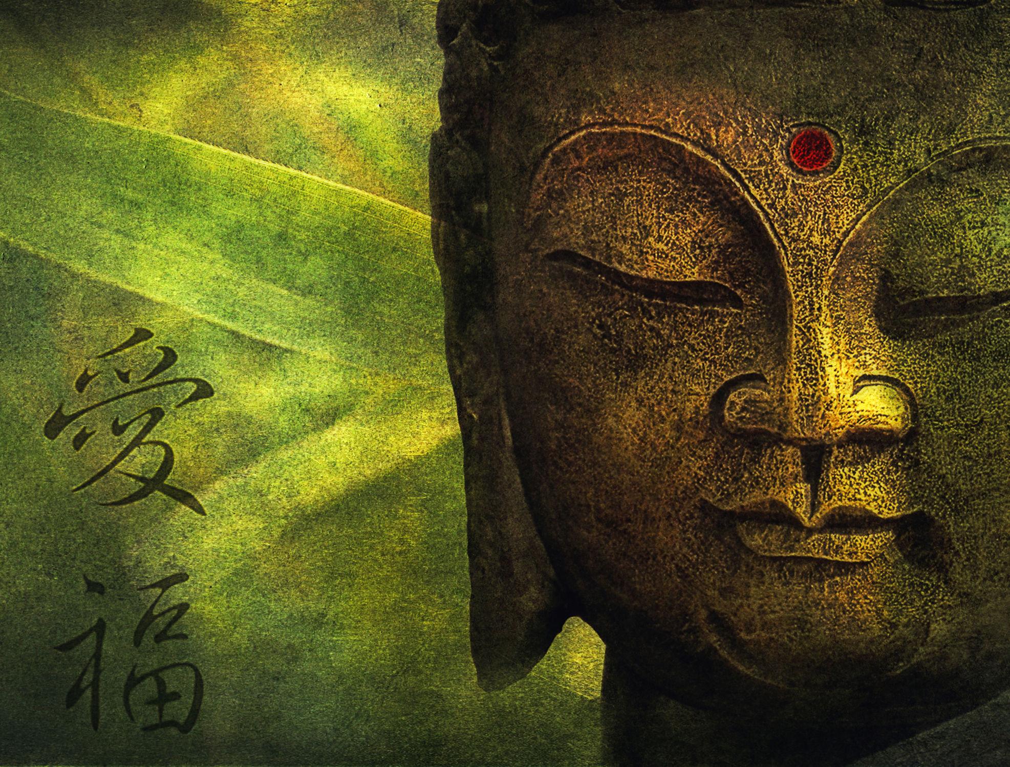 Bild mit Pflanzen, Bambus, Pflanze, Meditation, Buddha, Wellness, bambuswald, Liebe, Glück, bambusstangen, bambusrohr, bambuspflanze, Bambusblatt, Bambusblätter, Bambustextur, chinesischen Schriftzeichen